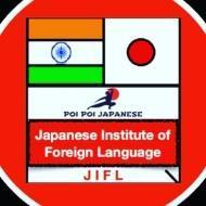 Japanese Institute Of Foreign Language Japanese Language institute in Jaipur