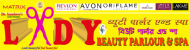 LADY ACADEMY Beauty and Skin care institute in Kolkata