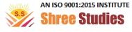 Shree Studies Coaching Class PSC Exam institute in Ahmedabad