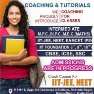 MS Educational Academy Engineering Entrance institute in Hyderabad