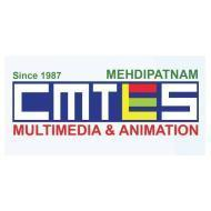 CMTES MULTIMEDIA AND ANIMATION Graphic Designing institute in Hyderabad