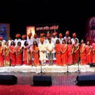 Sargam Music Acadamy Vocal Music institute in Nagpur